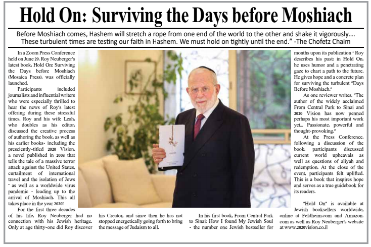 Hold On: Surviving the Days Before Moshiach